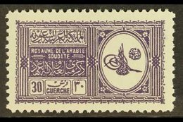 1934  30g Deep Violet, Proclamation, SG 325, Very Fine And Fresh Mint. For More Images, Please Visit Http://www.sandafay - Saudi Arabia