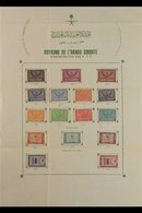 1947 UPU CONGRESS PRESENTATION SHEET.  A Special Printed 'Royaume De L'Arabie Soudite Administration Des P.T.T.' Present - Saudi Arabia