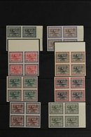 1960 - 1  Gas Oil Plant Postage Set To 200p, Less 3p, 4p, 5p And 6p, Between SG 399 - 402, In Never Hinged Mint Or Unuse - Saudi Arabia