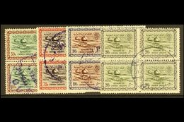 1960 - 61  50p To 200p Gas Oil Plant High Values Complete, SG 408/11, In Very Fine Used Blocks Of 4. (16 Stamps) For Mor - Saudi Arabia