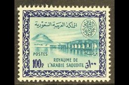 1960-61  100p Turquoise And Deep Blue Wadi Hanifa Dam, SG 426, Never Hinged Mint. For More Images, Please Visit Http://w - Saudi Arabia