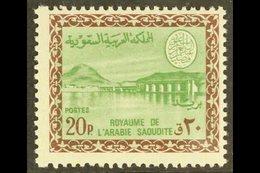 1966-75  20p Green And Chocolate Wadi Hanifa Dam, SG 707, Never Hinged Mint. For More Images, Please Visit Http://www.sa - Saudi Arabia