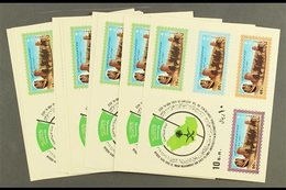 1985  International Conference On King Abdulaziz Imperf Miniature Sheet (SG MS 1429) Never Hinged Mint - An Investment H - Saudi Arabia