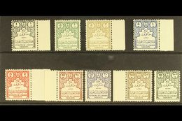 OFFICIALS  1961 Complete Set, SG O449/O457, Never Hinged Mint. (9 Stamps) For More Images, Please Visit Http://www.sanda - Saudi Arabia