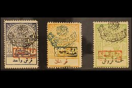 POSTAGE DUE  1925 (Aug) Handstamps On 1pi Blue, 2pi Orange, And 5pi Green Railway Tax Stamps, SG D232, D233, And D236, F - Saudi Arabia