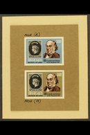 1979 IMPERF PROOF ESSAYS.  Two Different Imperf Proof Essays For The 3r Sir Rowland Hill Issue (SG 676), Very Similar To - Sri Lanka (Ceylon) (1948-...)