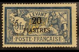 1919  20p On 5fr Deep Blue And Buff, TEO Surcharge, SG 20, Very Fine Mint. Scarce Stamp. For More Images, Please Visit H - Syria