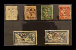 "1920  1m To 20p On 5fr ""Thick O.M.F."" Set Complete, SG 25/30, Very Fine Mint. Scarce Set. High Values Signed Brun. (6 S - Syria"