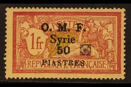1920  50pi On 1fr Lake And Yellow, Aleppo Vilayet Issue With Rosette In Black, SG 55A, Very Fine Mint. Rare Stamp. For M - Syria
