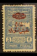 """1945  5p Blue """"Obligatory Tax"""", SG T422, Fine Mint (couple Nibbled Perfs). Scarce And Elusive Stamp. For More Images, Pl - Syria"""