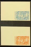 1955  10th Anniversary Of United Nations, 7½p & 12½p IMPERFORATE PROOFS In Unissued Colours, As SG 571/2, Never Hinged M - Syria