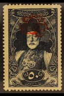 ARAB KINGDOM  1920 50pi Indigo Sultan Muhammad V, Ovptd In Red, SG K72, Superb Well Centred Mint. A Beautiful Stamp. For - Syria