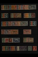 FRENCH MANDATED TERRITORY  1923 - 1931 Complete Mint Collection Including Airmails, Postage Dues And Including Several F - Syria