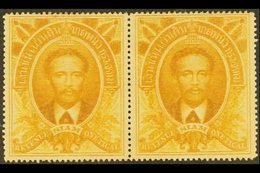 REVENUE STAMPS  1883 1t Yellow Ochre King Chulalonhkorn, BF 5, Very Fine Unused Pair. For More Images, Please Visit Http - Thailand