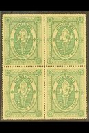 """REVENUE STAMPS  1930 (ca) Green """"Elephant"""" Stamps For Udom Pharmacy Medicine Stamps, Block Of 4, Unused. For More Images - Thailand"""