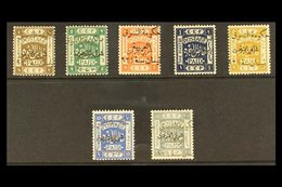 """1923  """"Arab Government Of The East"""" Ovpt In Gold, Perf 14 Complete Set, SG 62/8, Very Fine Mint (7 Stamps). For More Ima - Jordan"""