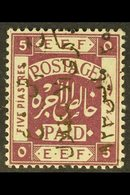 1923  5p Independence Commemoration Ovpt In Gold, Reading Downwards, SG 105A, Very Fine Mint. For More Images, Please Vi - Jordan