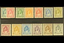 1927-9  Emir Abdullah New Currency Defins Set, SG 159/71, Scott 145/57, Mint (13 Stamps). For More Images, Please Visit  - Jordan