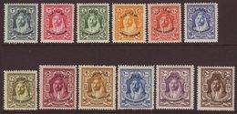 1930  Locust Campaign Overprints Complete Set, SG 183/94, Very Fine Mint, Fresh. (12 Stamps) For More Images, Please Vis - Jordan
