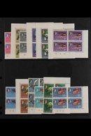 1963  Resettlement Definitives Complete Set, SG 55/57, Corner Marginal BLOCKS OF FOUR Never Hinged Mint. (13 Blocks = 52 - Tristan Da Cunha