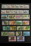 1971-2009 NEVER HINGED MINT COLLECTION  ALL DIFFERENT Collection Of Complete Sets On Stock Pages, Almost Complete With O - Tristan Da Cunha