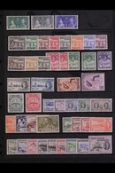 """1937-50 COMPLETE MINT COLLECTION WITH """"EXTRAS"""".  A Very Fine Mint Complete Collection From The Coronation To The 1950 Pi - Turks And Caicos"""