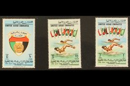SPORT - UNISSUED SET  1975 Unissued Set Of Three Stamps Commemorating The 2nd Gulf Long Distance Swimming Championship ( - United Arab Emirates
