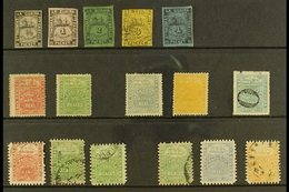 LA GUIARA LOCALS  1864-70 UNUSED & USED COLLECTION. Includes 1864-69 Imperf Set Of All Values, The ½c & 1c With Lines Ac - Venezuela