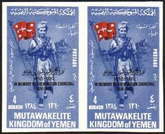 1965  Churchill Commemoration Opt On 4d Ultramarine & Red IMPERF PAIR, Mi 144Bb, Fresh Never Hinged Mint (2 Stamps) For  - Yemen