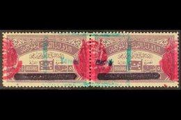 ROYALIST CIVIL WAR ISSUES  1964 10b (5b + 5b) Dull Purple Consular Fee Stamp Overprinted, Horizontal Pair Issued At Al-M - Yemen