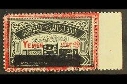"ROYALIST ISSUES  1965 10b Black & Carmine, Consular Fee Stamp Handstamped ""YemenPostage 1383"" At Al-Mahabeshah, SG R38a, - Yemen"
