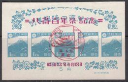 Japan 1948 Mi#Block 19 Nice Red Cancel - 1926-89 Emperador Hirohito (Era Showa)