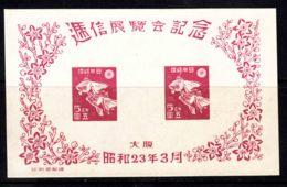 Japan 1948 Goldfish Mi#Block 16 Mint Never Hinged - 1926-89 Emperador Hirohito (Era Showa)
