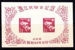 Japan 1948 Goldfish Mi#Block 17 Mint Never Hinged - 1926-89 Emperador Hirohito (Era Showa)