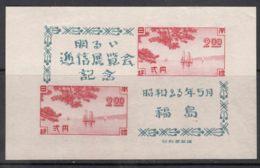 Japan 1948 Philatelic Exhibition In Tokyo Mi#Block 21 Mint Hinged - 1926-89 Emperador Hirohito (Era Showa)