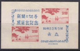 Japan 1948 Philatelic Exhibition In Tokyo Mi#Block 22 Mint Hinged - 1926-89 Emperador Hirohito (Era Showa)