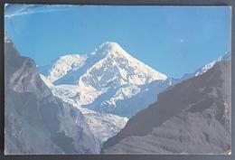 1988 Diran Peak Karimabad Hunza, Gilgit Pakistan - Paris France, Used - Pakistan