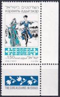 ISRAEL 1990 Mi-Nr. 1151 ** MNH - Ungebraucht (mit Tabs)