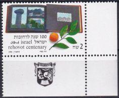 ISRAEL 1990 Mi-Nr. 1150 ** MNH - Ungebraucht (mit Tabs)