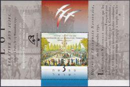 ISRAEL 1989 Mi-Nr. Block 39 ** MNH - Blocks & Kleinbögen