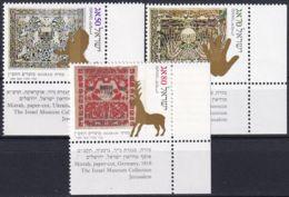 ISRAEL 1989 Mi-Nr. 1137/39 ** MNH - Israel