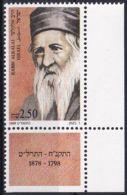 ISRAEL 1989 Mi-Nr. 1136 ** MNH - Israel