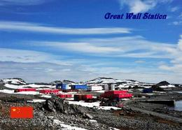 Antarctica Great Wall Station China New Postcard Antarktis AK - Ansichtskarten