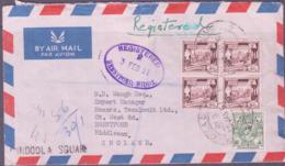 BURMA / MYANMAR - 1951 - REGISTERED  AIRMAIL COVER BANDOOLA TO BRENTWOOD , ENGLAND - Myanmar (Burma 1948-...)