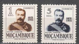 Portugal Mozambique 1951 Mi#410-411 Mint Never Hinged - Mozambique