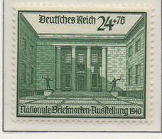 PIA - GERMANIA - 1940  : 2° Esposizione Filatelica Di Berlino -  (Yv 667) - Servizio