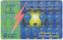 BAHREIN A-254 Prepaid Batelco - Used - Bahrain