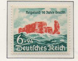 PIA - GERMANIA - 1940  : 50° Della Riunificazione Dell' Heligoland Alla Germania -  (Yv 672) - Germania