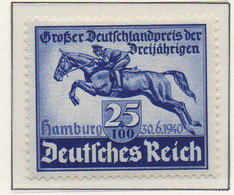 PIA - GERMANIA - 1940  : Derby Di Amburgo -  (Yv 671) - Germania