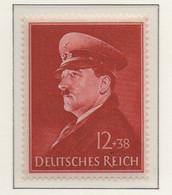 PIA - GERMANIA - 1941  : 52° Anniversario Di Hitler -  (Yv 696) - Germania
